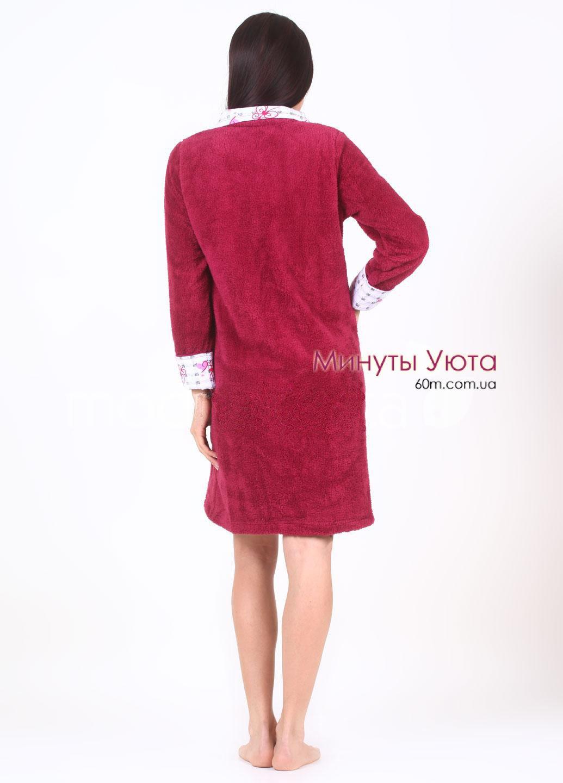 Купить махровый халат