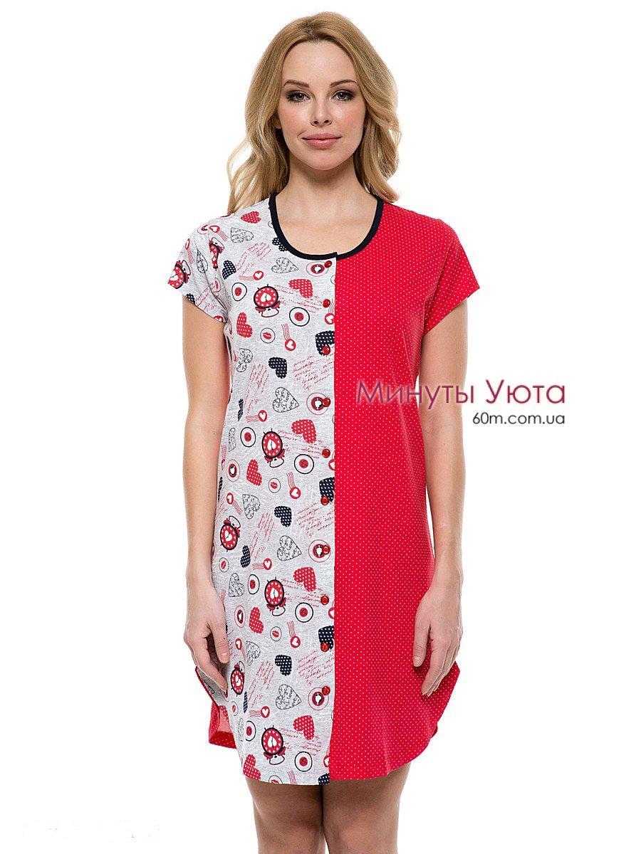 Купити трикотажний халат жіночий червоний в Києві (бавовна 5d75e65fafd29