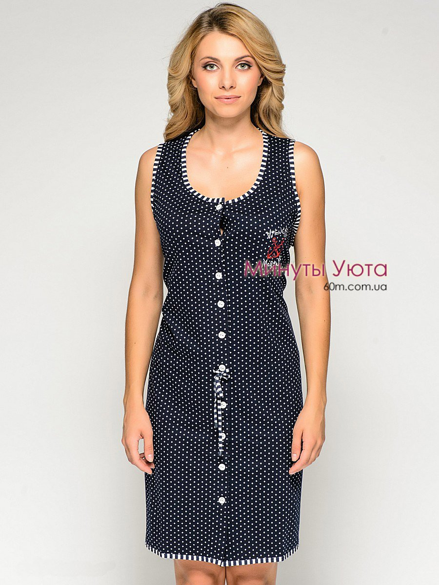 abff719f77c7 Купить синий женский трикотажный халат фирмы Vienetta Secret (Турция ...