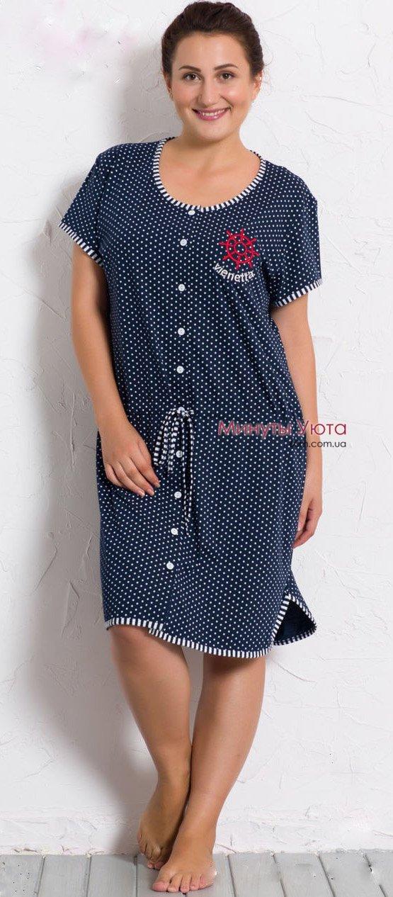 6a287a8b0d1c Купить халат женский трикотажный (хлопок, Турция, Vienetta Secret ...