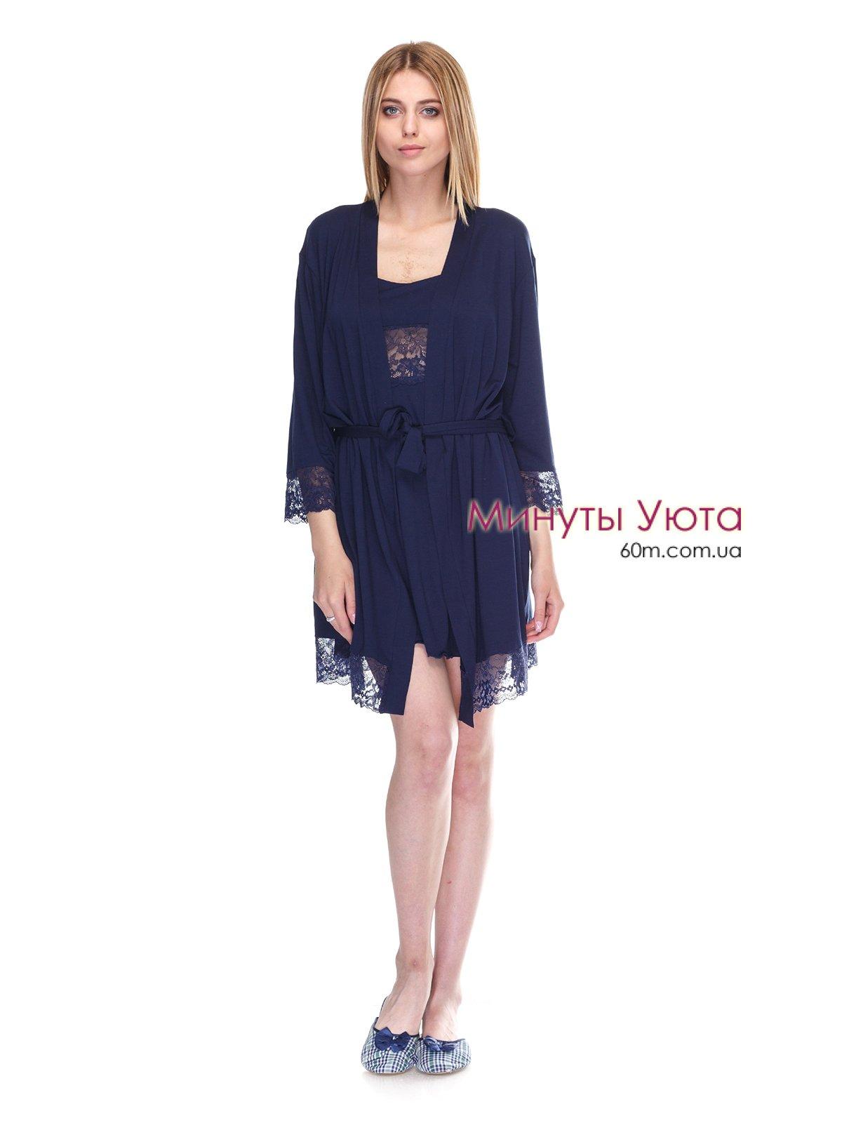 Синій комплект трикотажний жіночий купити в Києві (Serenade 580e81231ed50