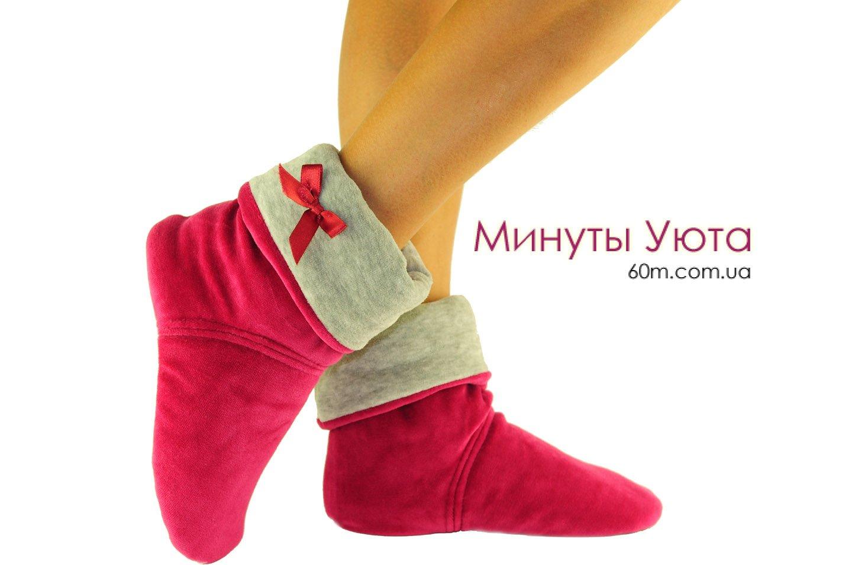 0863f61a62893 Купить женские тапочки домашние сапожки. От производителя Роксана ...